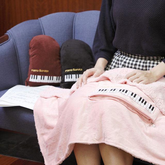 Piano Sonata グランドピアノ クッションブランケット 音楽雑貨 音楽グッズ