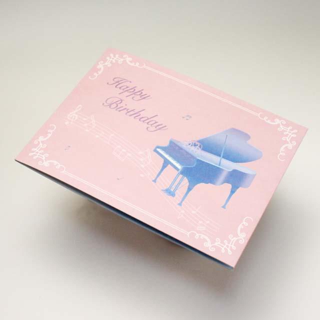 誕生カード バースデーカード グランドピアノ 立体 音楽雑貨