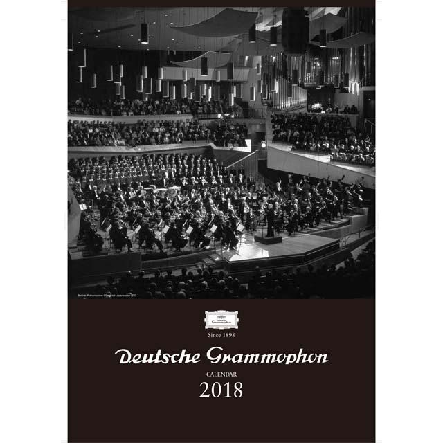ドイツ・グラモフォン 演奏家カレンダー 音楽グッズ