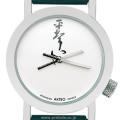 AKTEO 腕時計 ウォッチ 日本刀